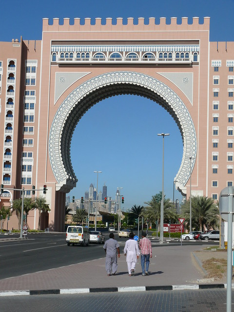 Ibn Battuta Gate Dubai