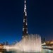 Mega Fountains for Mega Tower