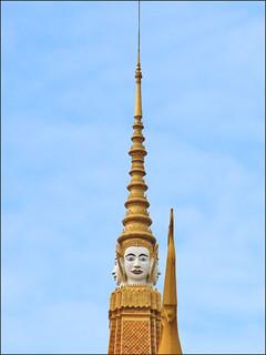 Le Palais Royal (Phnom Penh)