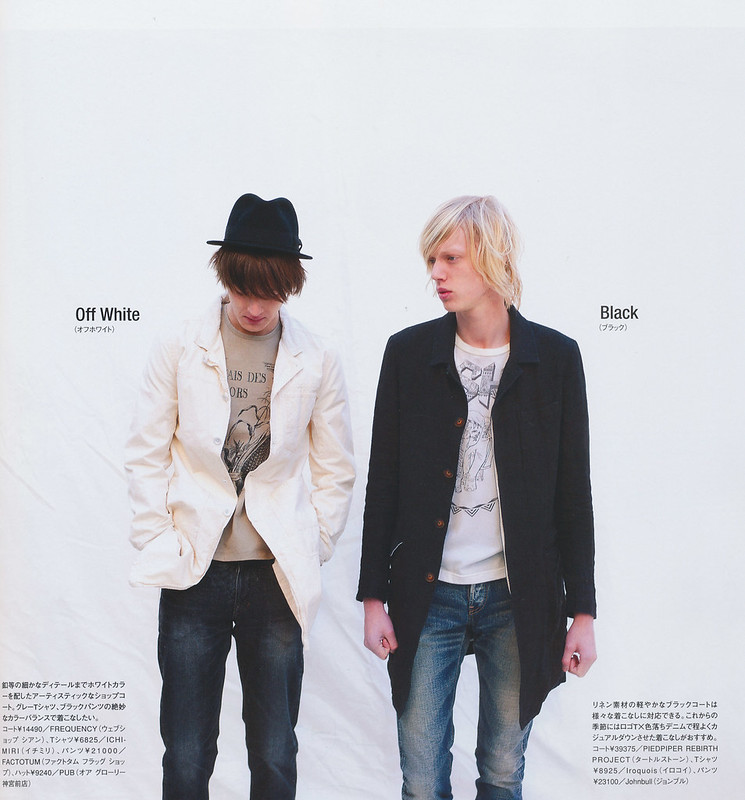 Johan Erik Goransson0226(men's FUDGE41_2012_04)