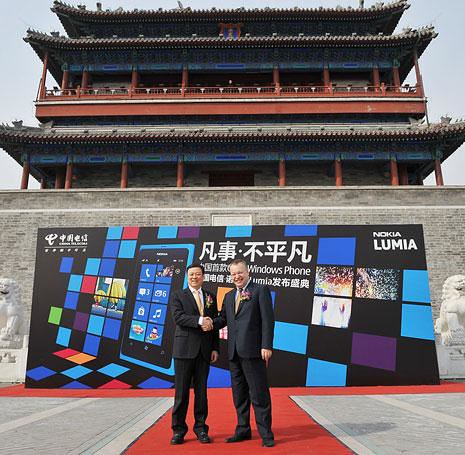 Nokia Lumia 800C unveiled in China