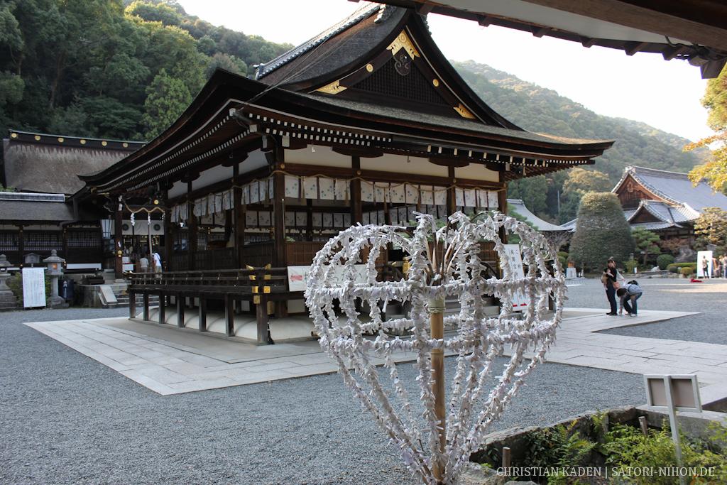 Arashiyama, Matsuo Taisha-14