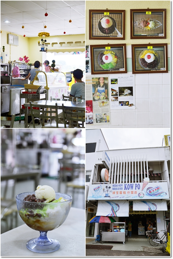 Kow Po Ice Cream @ Bentong, Pahang