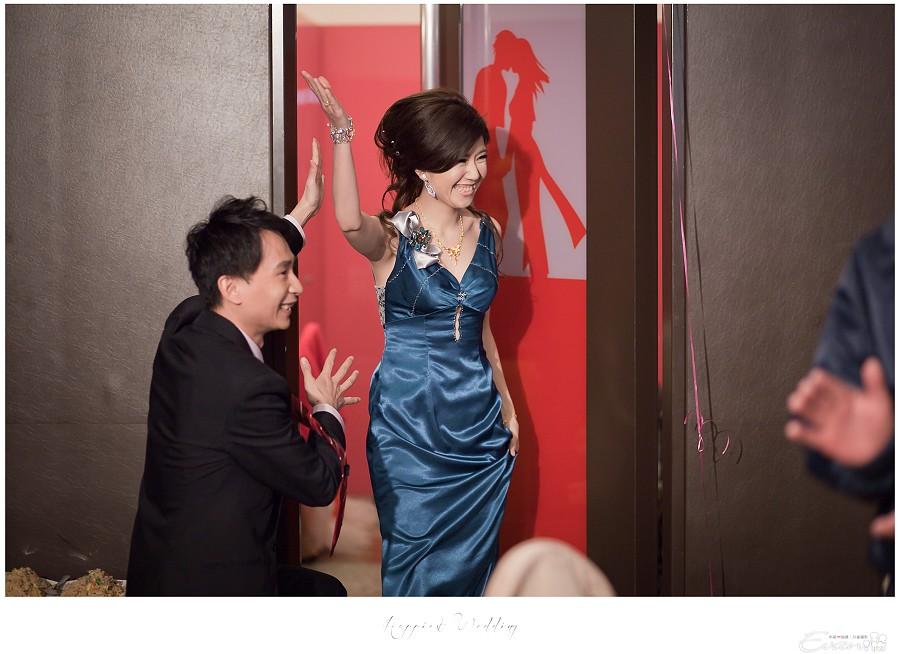 小朱爸 婚禮攝影 金龍&宛倫 00215