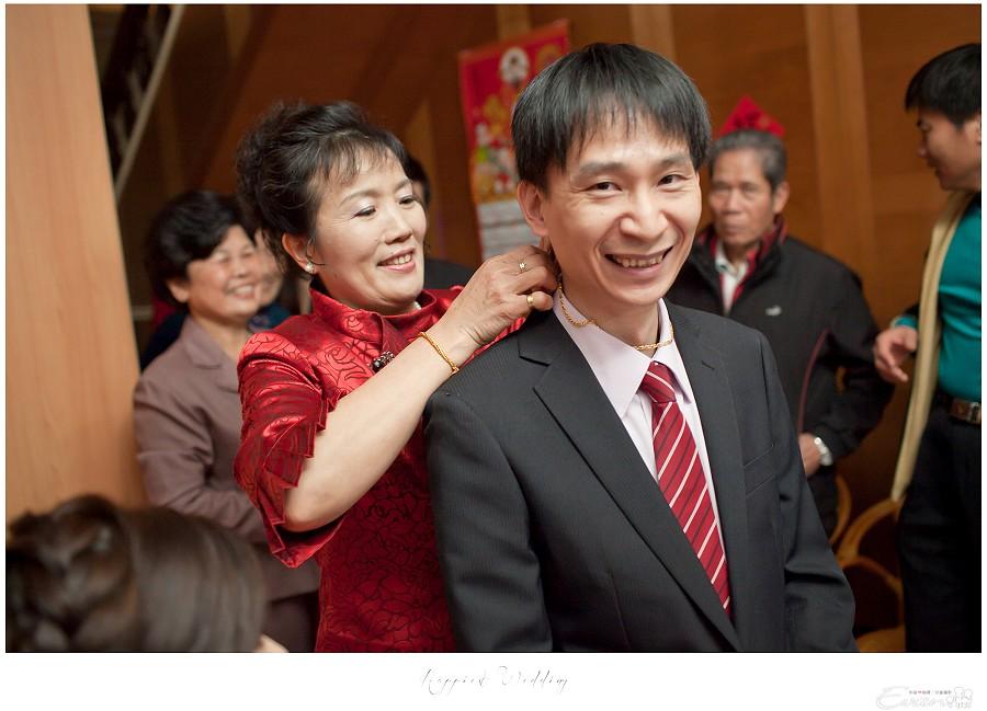 小朱爸 婚禮攝影 金龍&宛倫 00115