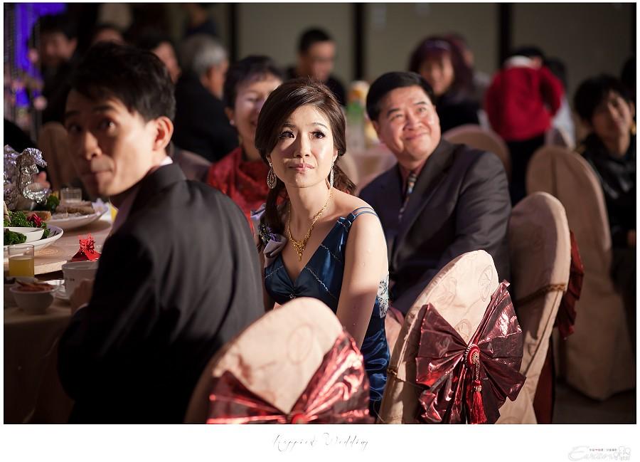 小朱爸 婚禮攝影 金龍&宛倫 00255