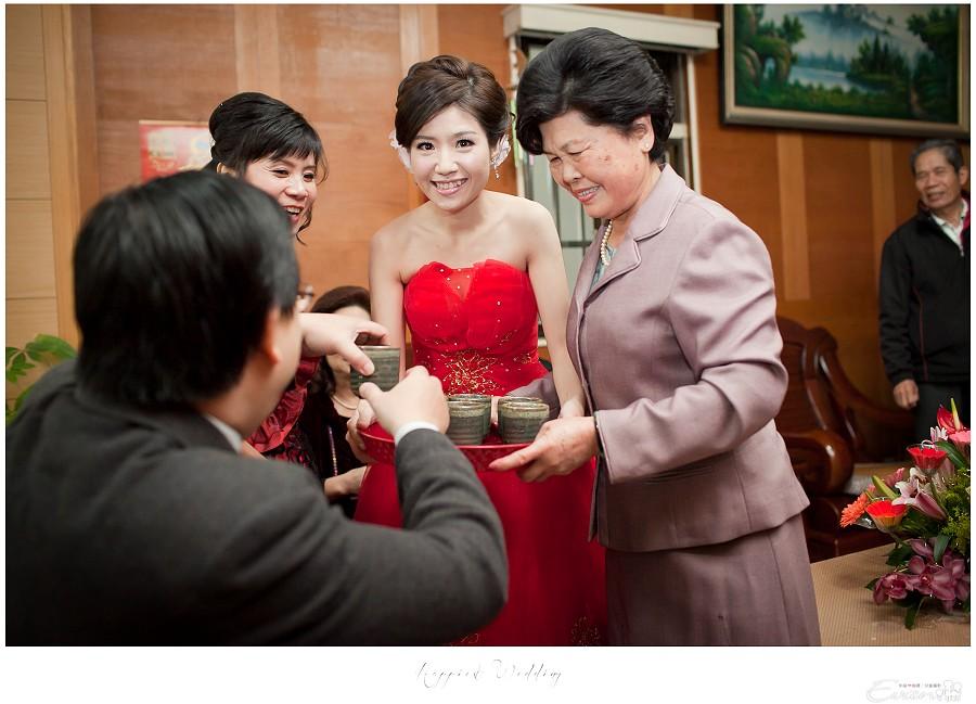 小朱爸 婚禮攝影 金龍&宛倫 00080