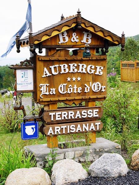 Auberge la Côte D'Or (Charlevoix, Québec, Cabada)