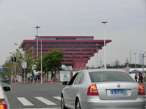 ShangHai expo place