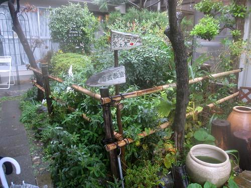 ギャラリー水土木(江古田)