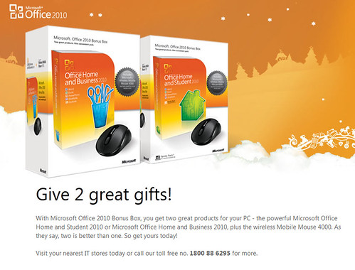 Microsoft Office Mouse Bundle Promo