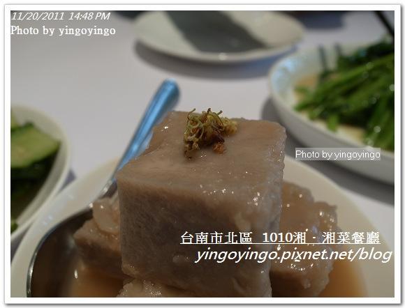 台南市北區_101湘20111120_R004403