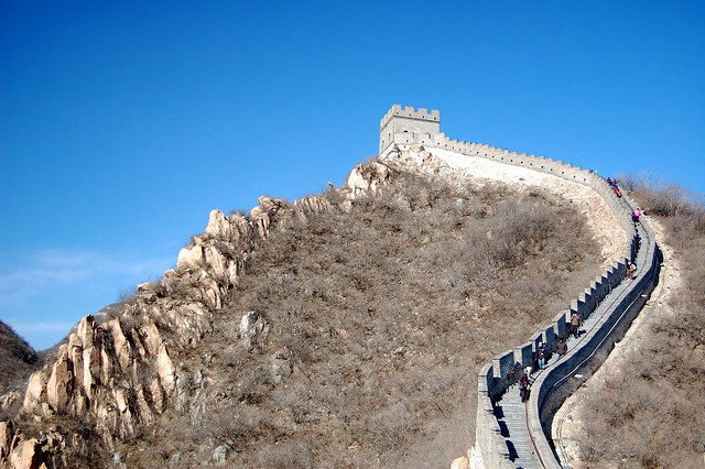<p>View of the Great Wall, near Beijing, China.  Unfortunately we only got to see a small stretch of the Wall and plan to see more in the future.</p>