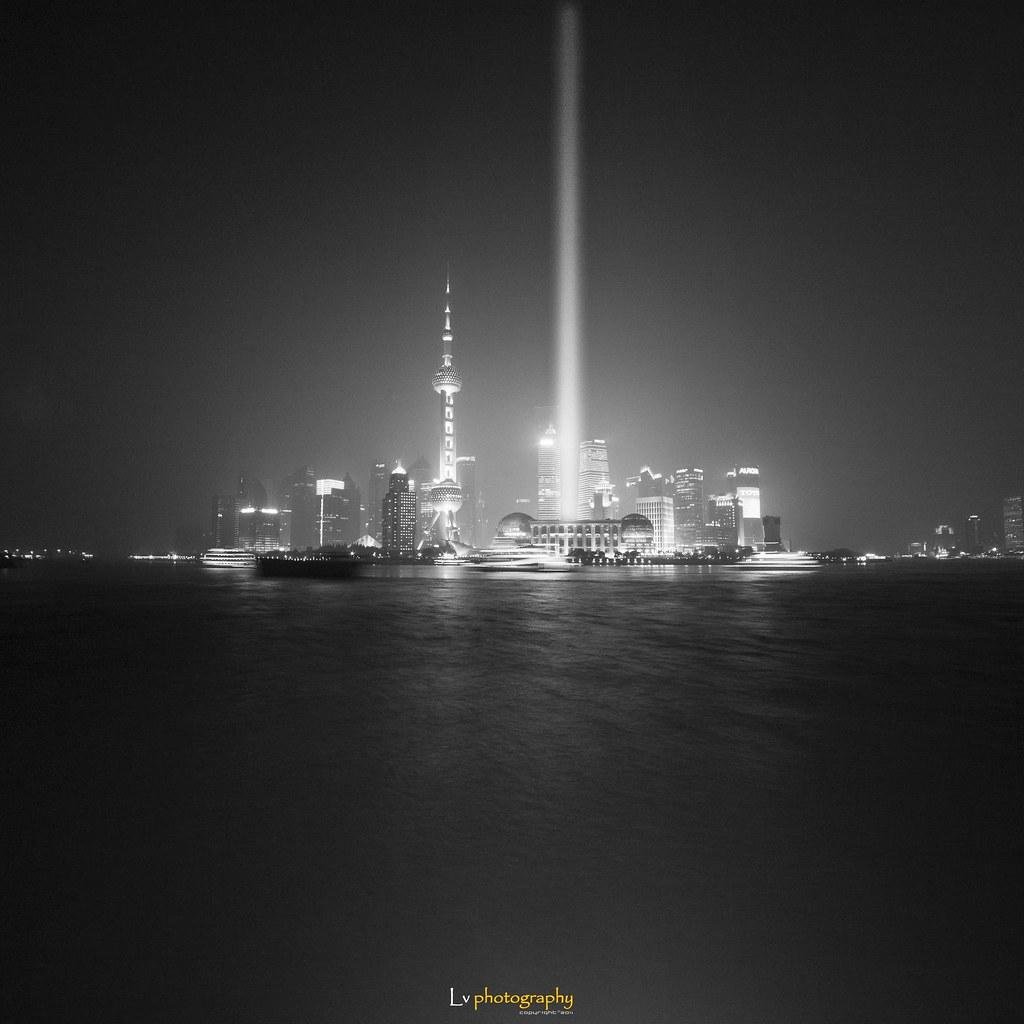"""Shanghai Tower"""