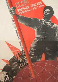 Views 'Views and Reviews: and Reviews: Soviet Political Posters and Cartoons by billy craven