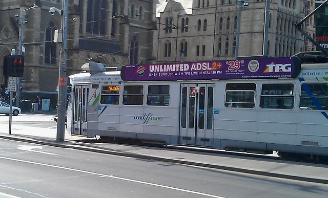 No priority at intersections for trams (or buses)