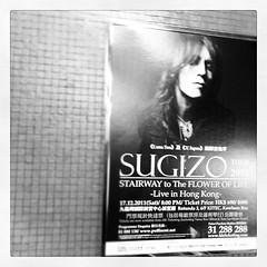 好多個站都有Sugizo望住你!