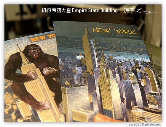 紐約 帝國大廈 Empire State Building 15