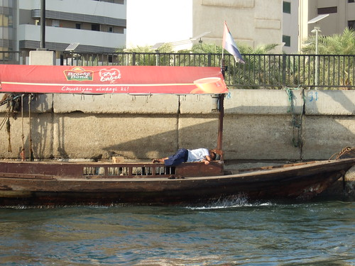 Dubai Creek Naptime