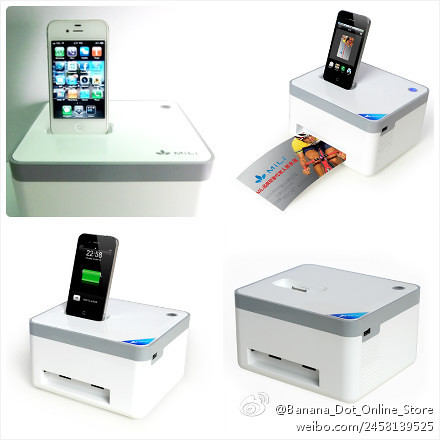 MiLi iPhone iPad iPod Touch Android Phone Printer & Charger.