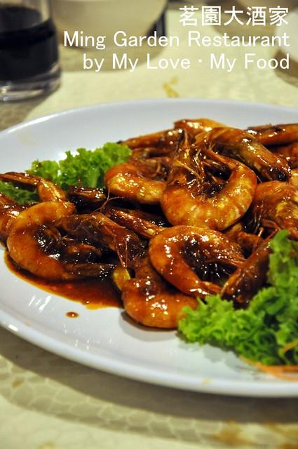 2012_02_26 Ming Garden 031a