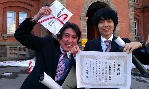 北海道魅力発信動画コンテスト表彰式