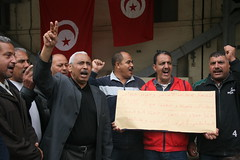 Tunisian agricultural workers protesting corruption