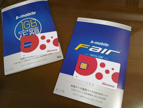 b-mobile Fair microSIM