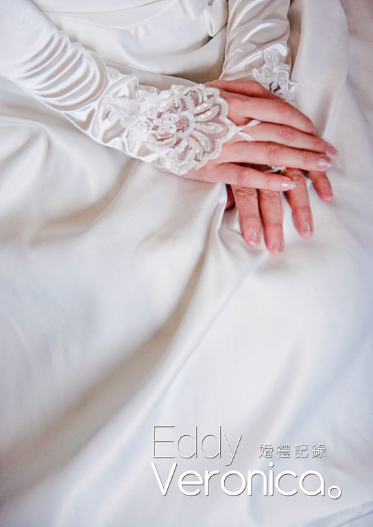 Eddy & Veronica Wedding Cover