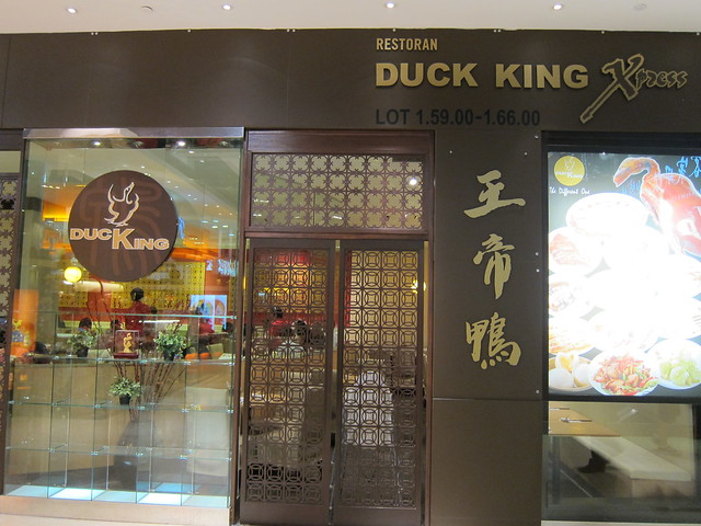 1st Day Dinner At Duck King