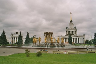 Moscow, Friendship of the People Fountain