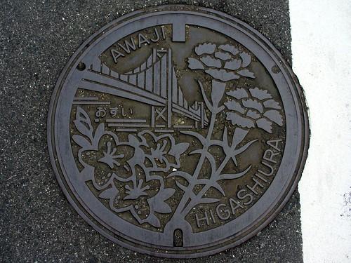 Higashiura, Awaji Hyogo manhole cover(兵庫県東浦町・淡路町のマンホール)