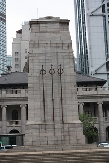 Image of The Cenotaph. hongkong cenotaph hongkongisland