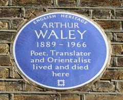 Photo of Arthur Waley blue plaque