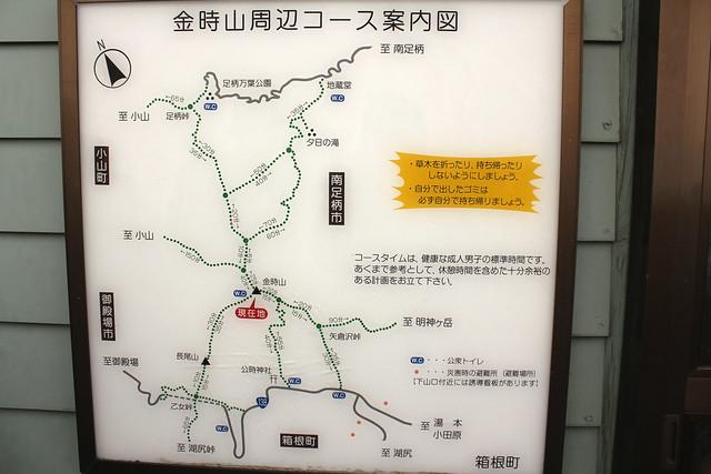 20111112_金時山_0041