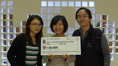 環資協會獲佳作獎