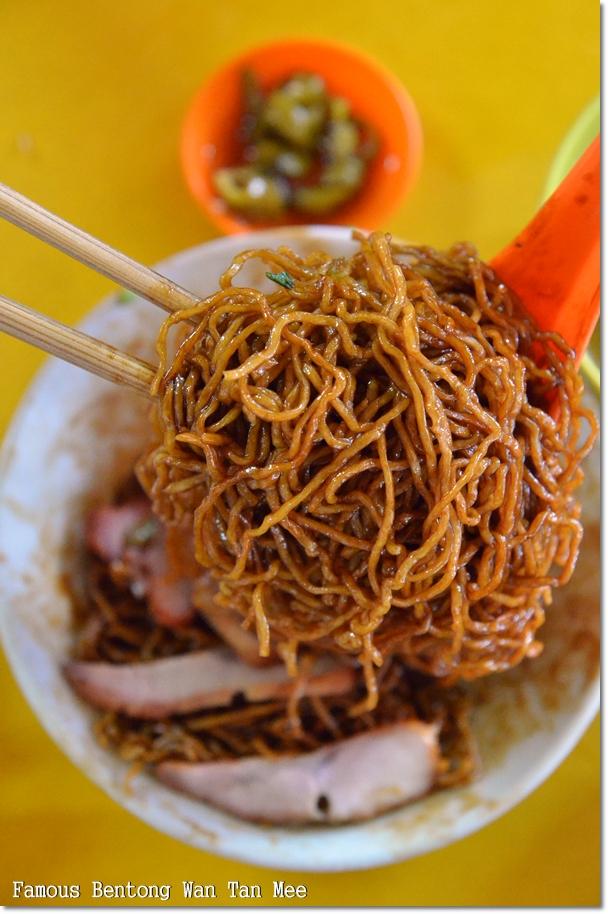 Bentong Famous Wan Tan Mee