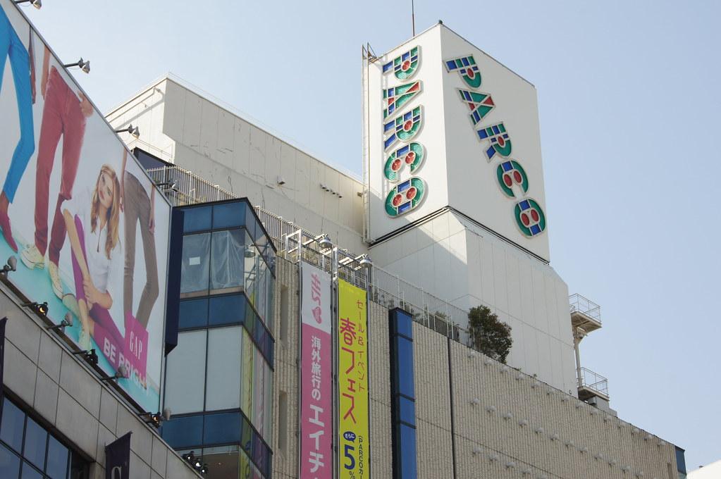 PARCO Shibuya