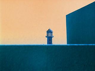 saudi balcony view