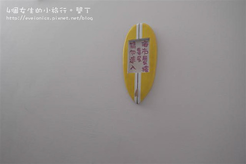 R1084033S(Small)