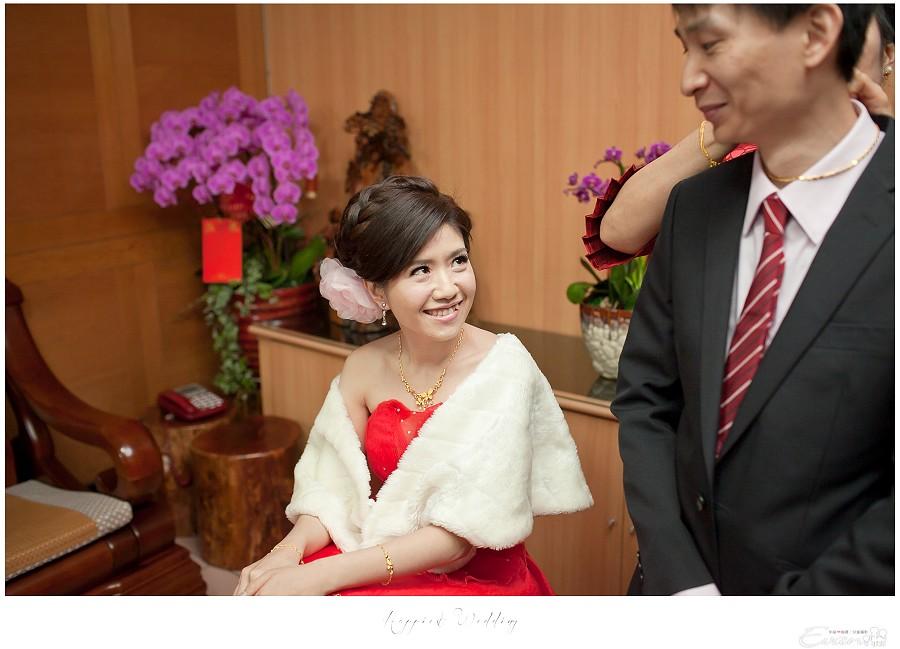 小朱爸 婚禮攝影 金龍&宛倫 00116