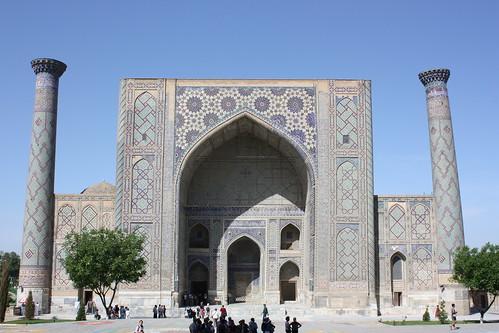 Samarkand, Registan: Ulugbek Medressa