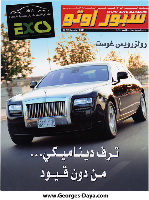 rolls royce jeddah saudi arabia front cover of sport auto magazine october 2011 flickr. Black Bedroom Furniture Sets. Home Design Ideas
