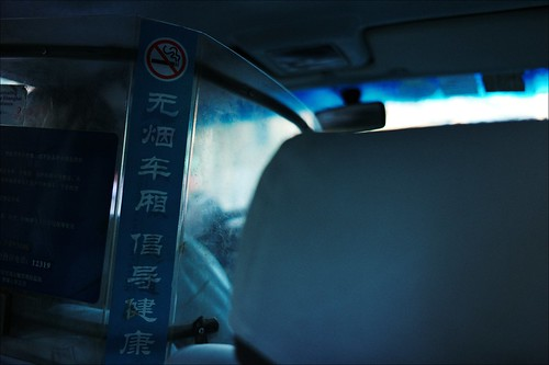 Don't smoke inside Taxi