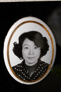 Photo Ceramic: Asian french Woman, who died too soon and too young