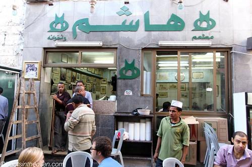 Hashem Restaurant's alley (main) entrance