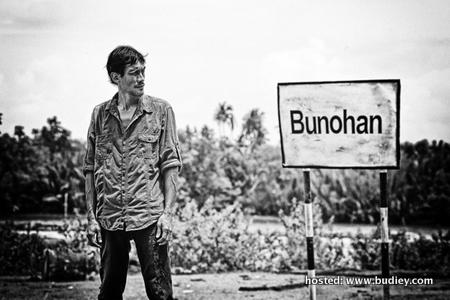 fbBUNGA_LALANG0021bw-1
