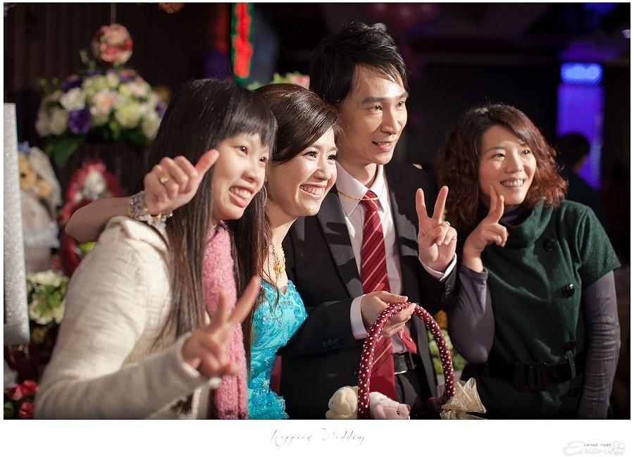 小朱爸 婚禮攝影 金龍&宛倫 00321