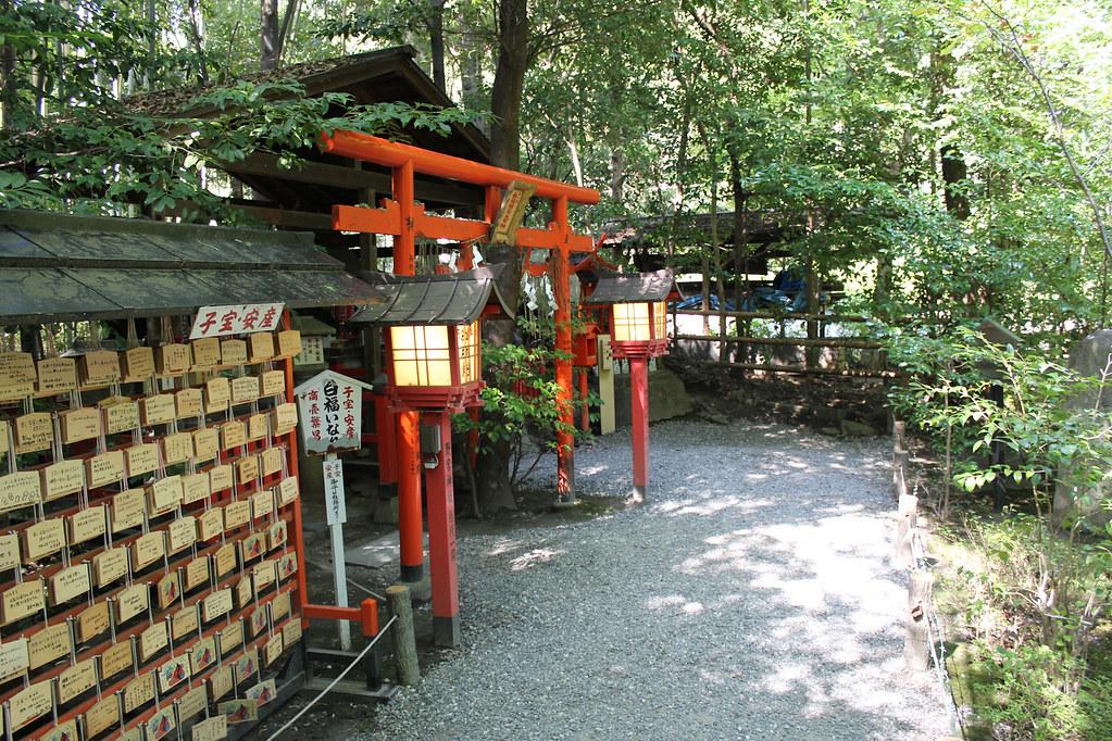 Arashiyama, Nonomiya-3