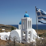 IMF Working On Contingency Plans for Greek Default